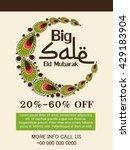 vector illustration of a sale... | Shutterstock .eps vector #429183904