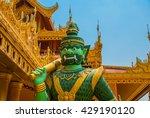 kyauk taw gyee pagoda  mandalay ... | Shutterstock . vector #429190120