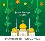 selamat hari raya aidilfitri ... | Shutterstock .eps vector #429227428