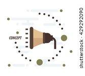 vector megaphone concept  brown