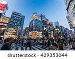 shinjuku  tokyo   may 23  ... | Shutterstock . vector #429353044
