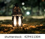 lighting with candle inside... | Shutterstock . vector #429411304