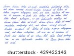 calligraphic handwritten letter.... | Shutterstock . vector #429422143