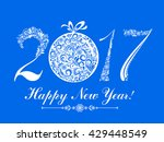 happy new year 2017  vintage... | Shutterstock .eps vector #429448549