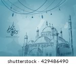 illustration of ramadan kareem... | Shutterstock .eps vector #429486490