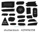 Hand drawn chalk texture set. Vector charcoal design element. Coal stain for banner, background. Scribble black smudges, dirty brush strokes
