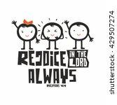 bible typographic. rejoice in... | Shutterstock .eps vector #429507274