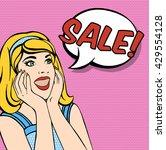 surprised woman pop art | Shutterstock .eps vector #429554128