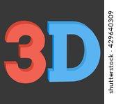 3d three dimensional button...