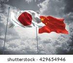 3d illustration of japan  ... | Shutterstock . vector #429654946