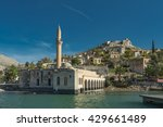 the new halfeti in gaziantep... | Shutterstock . vector #429661489