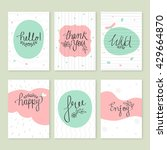 set of creative hand drawn... | Shutterstock .eps vector #429664870