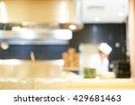 abstract blur of japanese... | Shutterstock . vector #429681463