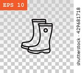 boots icon. boots icon vector....