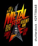 metal fest poster design with... | Shutterstock .eps vector #429758668
