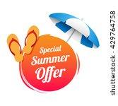 special summer offer label   Shutterstock .eps vector #429764758