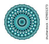 mandala vector for art ... | Shutterstock .eps vector #429831373