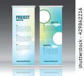 roll up banner template ... | Shutterstock .eps vector #429862216