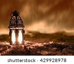 lighting with candle inside... | Shutterstock . vector #429928978