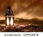 Lantern Lighted Inside By...