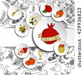 rosh hashanah  jewish new year  ... | Shutterstock .eps vector #429936823