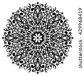 round ornament. design for... | Shutterstock .eps vector #429968419
