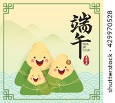 cute chinese rice dumplings...   Shutterstock .eps vector #429970528