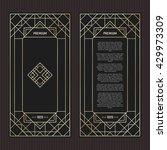 vector geometric cards in art... | Shutterstock .eps vector #429973309