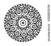 vector circular ornament....   Shutterstock .eps vector #430003534