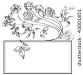 black and white decorative frame | Shutterstock .eps vector #43001851
