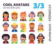 set of cool avatars. different... | Shutterstock .eps vector #430060114