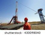 oil drilling exploration  the... | Shutterstock . vector #430098040