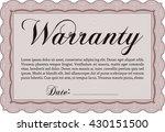 warranty template. customizable ... | Shutterstock .eps vector #430151500