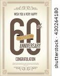 anniversary retro vintage...   Shutterstock .eps vector #430264180