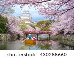 himeji castle with beautiful... | Shutterstock . vector #430288660