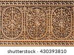 Pattern Of The Patwon Ki Havel...