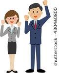 businessman business woman guts ... | Shutterstock . vector #430460800