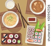 dining table with japanese food ... | Shutterstock .eps vector #430542526