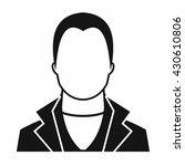 avatar icon | Shutterstock .eps vector #430610806