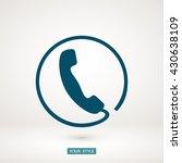 call icon | Shutterstock .eps vector #430638109