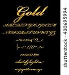 gold letter  | Shutterstock .eps vector #430695994