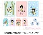 cute girl cartoon design ... | Shutterstock .eps vector #430715299