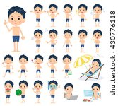 set of various poses of school... | Shutterstock .eps vector #430776118