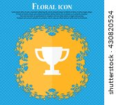 trophy cup icon. floral flat...