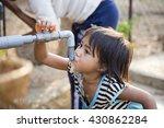 kon tum  vietnam   mar 29  2016 ... | Shutterstock . vector #430862284
