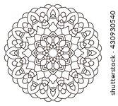 symmetrical circular pattern... | Shutterstock .eps vector #430930540