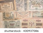 collectibles coins banknotes... | Shutterstock . vector #430937086