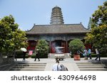 may 28  2016   xian shaanxi  ... | Shutterstock . vector #430964698