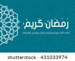 ramadan greeting illustration... | Shutterstock .eps vector #431033974