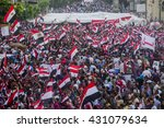 egyptian people protesting... | Shutterstock . vector #431079634